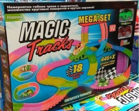 Конструктор Magic Tracks (446 дет). с мостом и мертвой петлей