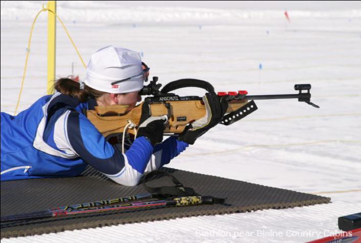 Коврик биатлонный Suomen Biathlon mat Model IBU