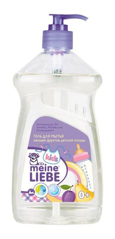 Meine Liebe Гель для мытья детской посуды, игрушек, а также овощей и фруктов. Концентрат