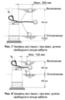 Дренажный насос Grundfos UNILIFT AP 12.40.04.A1