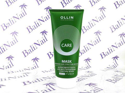 OLLIN CARE Интенсивная маска для восстановления структуры волос, 200мл
