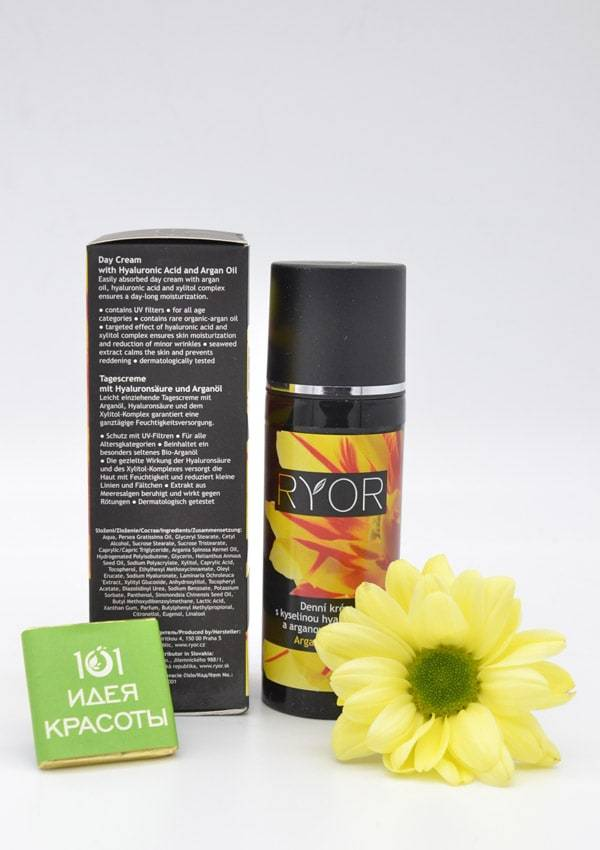 Ryor Дневной крем с гиалуроновой кислотой и аргановым маслом, 50мл