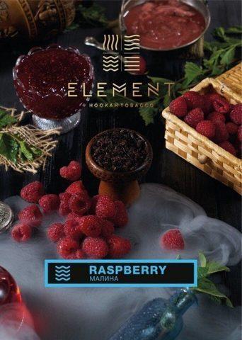 ELEMENT RASPBERRY (МАЛИНА) ВОДА 40г