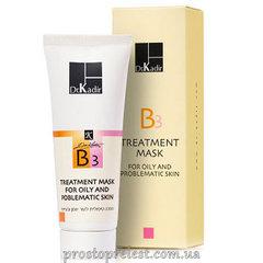 Dr.Kadir В3 - Лечебная маска для жирной и проблемной кожи