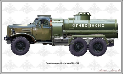 ZIL-157 AC-4.3 Tanker Refueller 1:43 Start Scale Models (SSM)