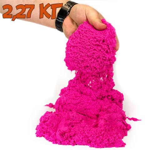 Красный кинетический песок 2,27 кг Wabafun