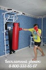 Боксерский мешок СМТЮ 25 кг