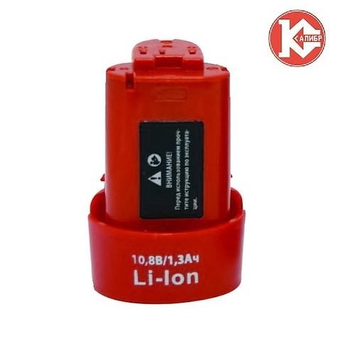 Аккумулятор Калибр 10.8 В 1,3 Ач Li-lon