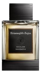 Ermenegildo Zegna Sicilian Mandarin