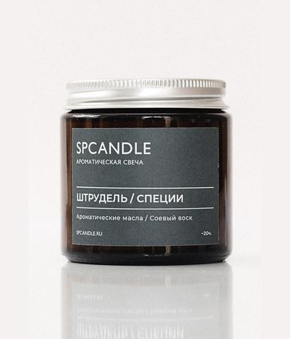 Свеча ароматическая в стекле Штрудель-Специи, SPCandle