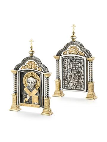 Парадная икона «Святитель Николай».