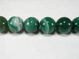 Бусина из агата зеленого (термо обработанного), шар гладкий 12мм