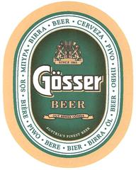 Пиво Gosser