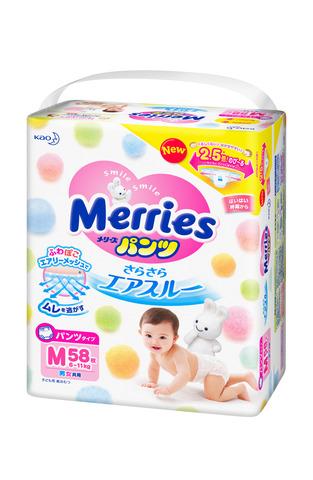 Трусики размер M 6-10 кг Merries Меррис