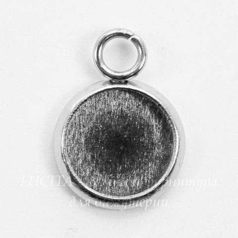 Сеттинг - основа - подвеска для камеи или кабошона 8 мм (цвет - платина)
