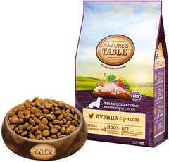 Natural's Table полноценный корм для взрослых собак миниатюрных пород до 10 кг с курицей и рисом 500 г