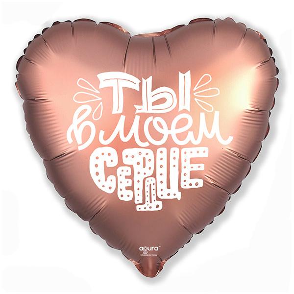 14 февраля Сердце Слова о любви 9751480.jpg