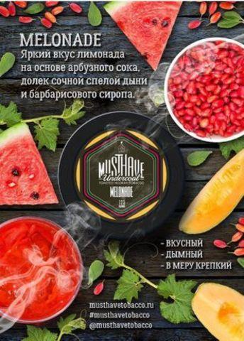 Табак Must Have Melonade Лимонад 125 гр