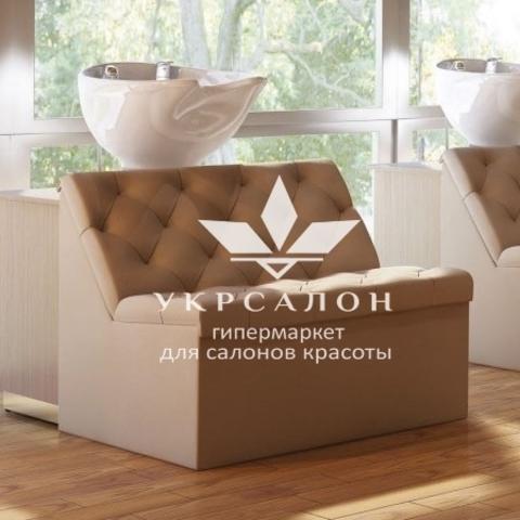 Кресло-мойка Mali