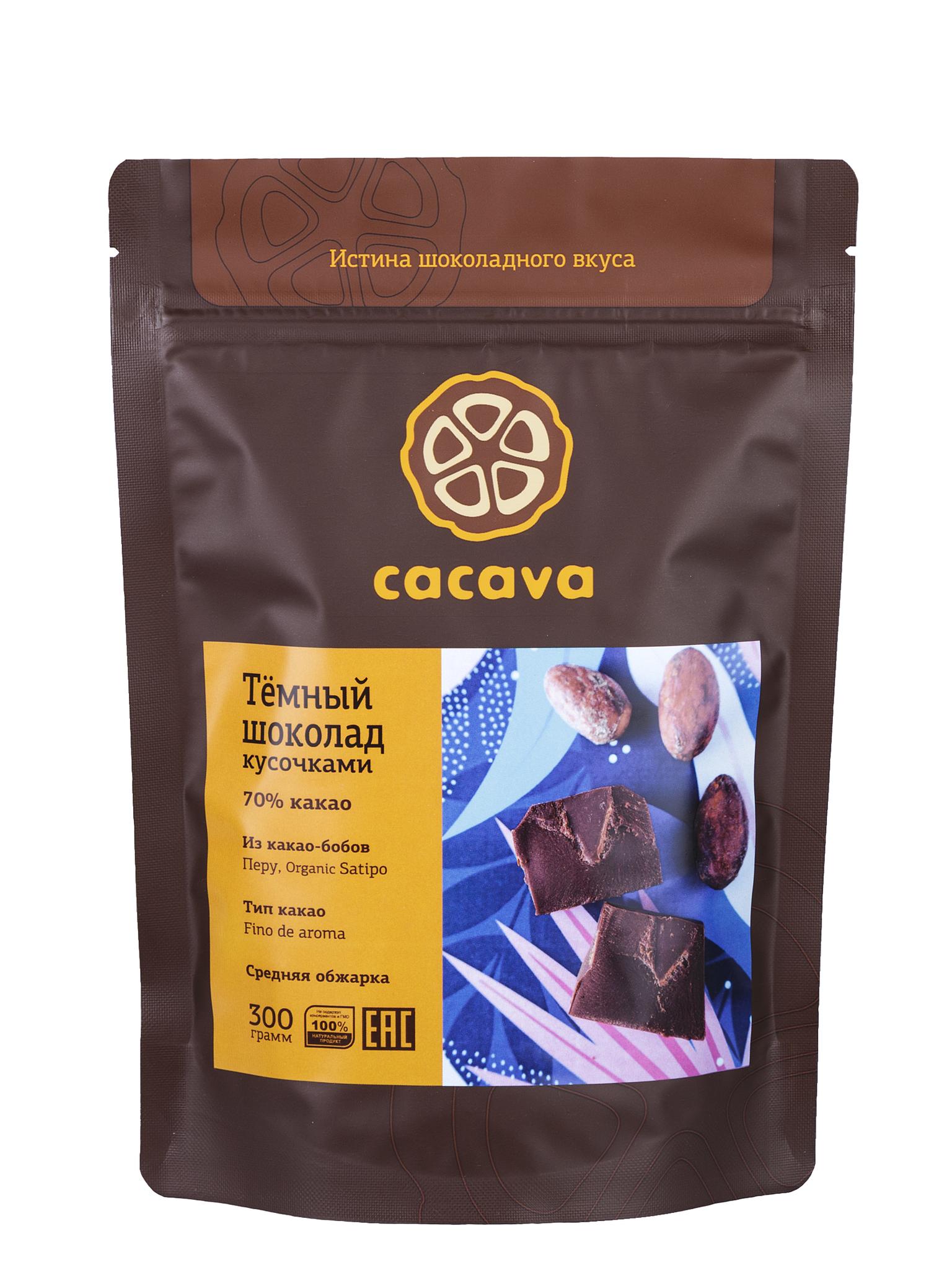 Тёмный шоколад 70 % какао (Перу, Organic Satipo), упаковка 300 грамм