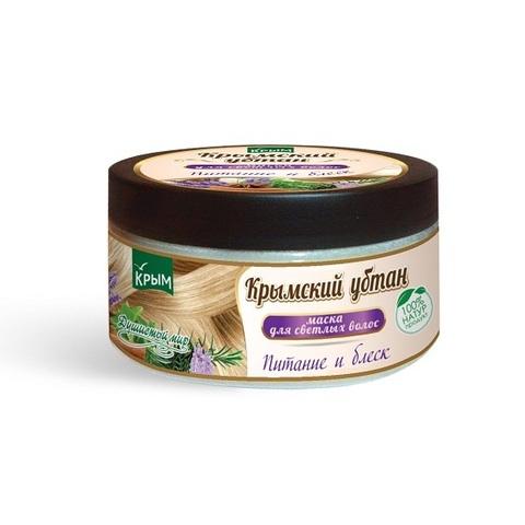 Убтан-маска для светлых волос «Питание и блеск»