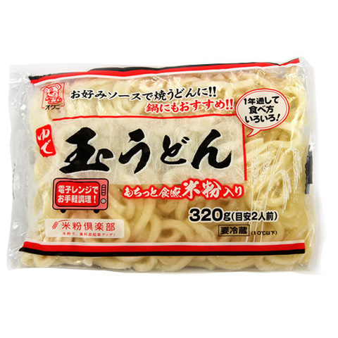 https://static-eu.insales.ru/images/products/1/658/84312722/frozen_udon.jpg