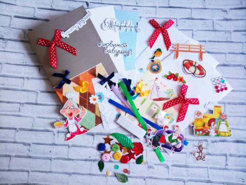 036-5507 Набор для изготовления 3 открыток
