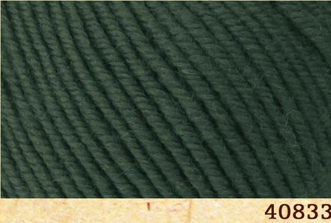 Купить Пряжа FibraNatura Sensational Код цвета 40833 | Интернет-магазин пряжи «Пряха»
