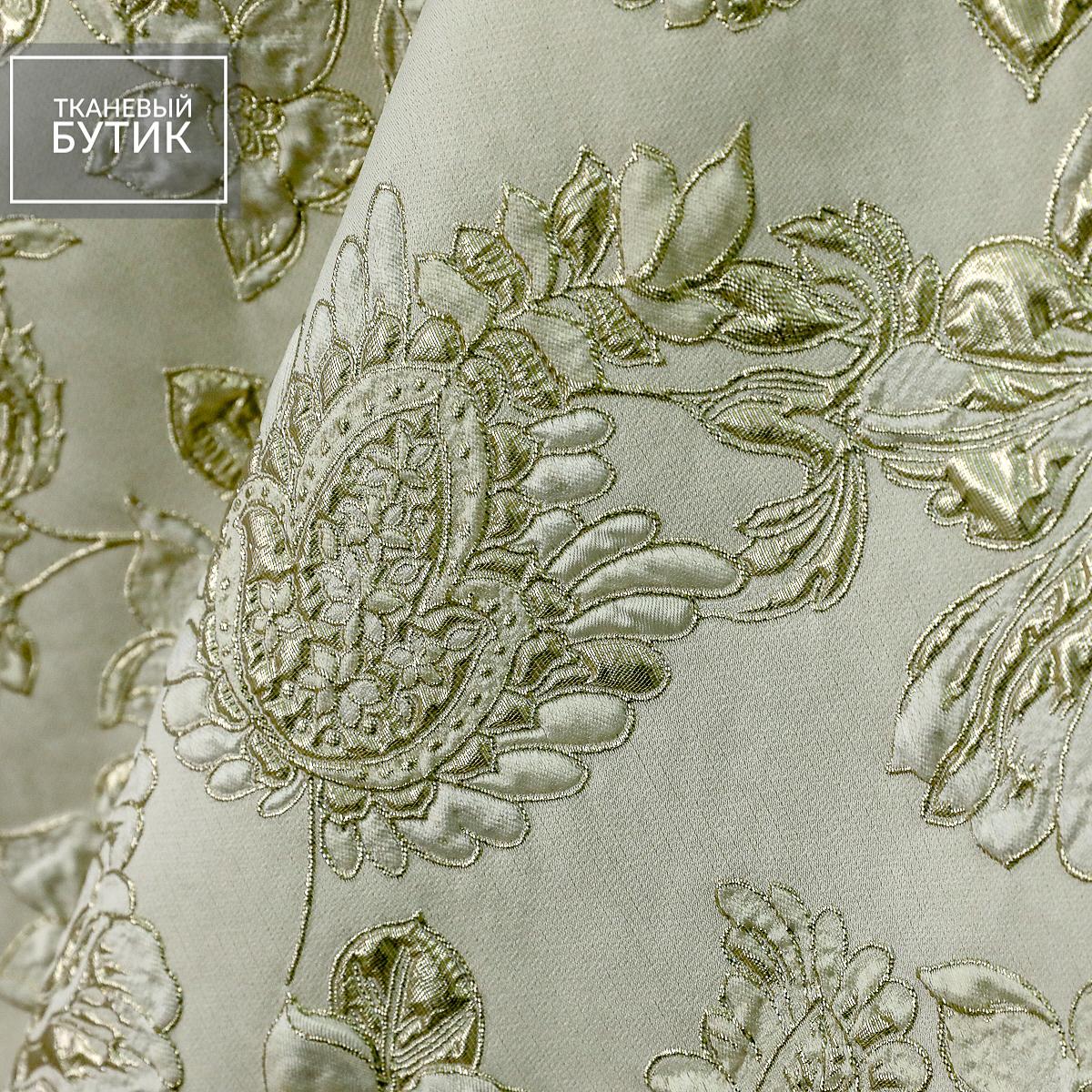 Молочный жаккард-клоке с цветами в золотых оттенках
