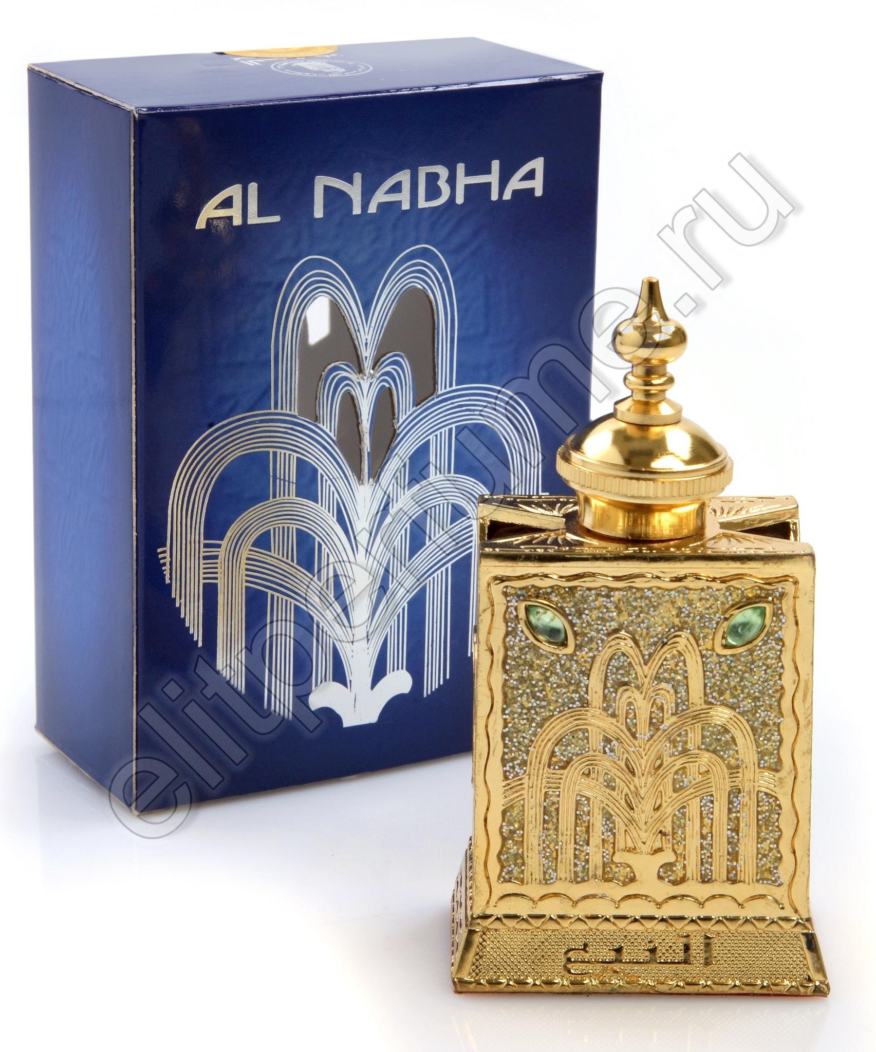 Пробники для духов Аль-Наба Al Nabha 1 мл арабские масляные духи от Аль Харамайн Al Haramin Perfumes