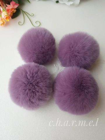 Помпон, кролик 5-6 см, цвет Фиолетовый дым, 2 шт