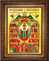 Собор Святых Покровителей Российского Воинства. Икона на холсте.