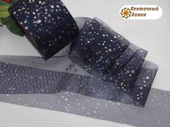 Лента - фатин со звездочками морская ширина 5,5 см