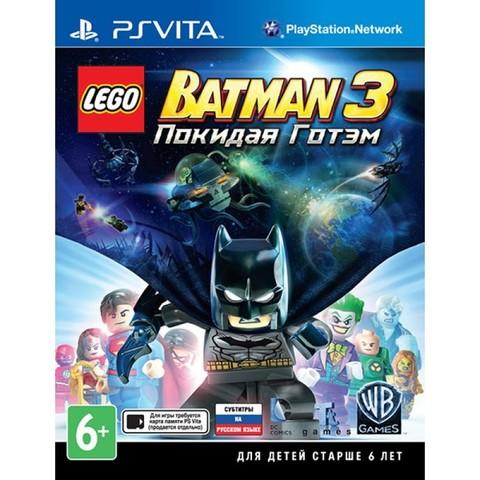 PS Vita LEGO Batman 3. Покидая Готэм (русские субтитры)
