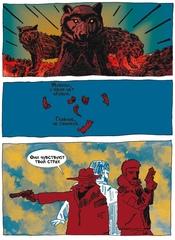 Огни в лесу (с автографом Алексея Хромогина)