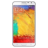 Samsung N7502 Galaxy Note 3 Neo Duos White