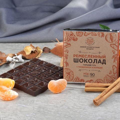 Шоколад горький, 72% какао, на меду, с мандарином и корицей