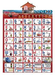 УМка Обучающий электронный плакат первая азбука