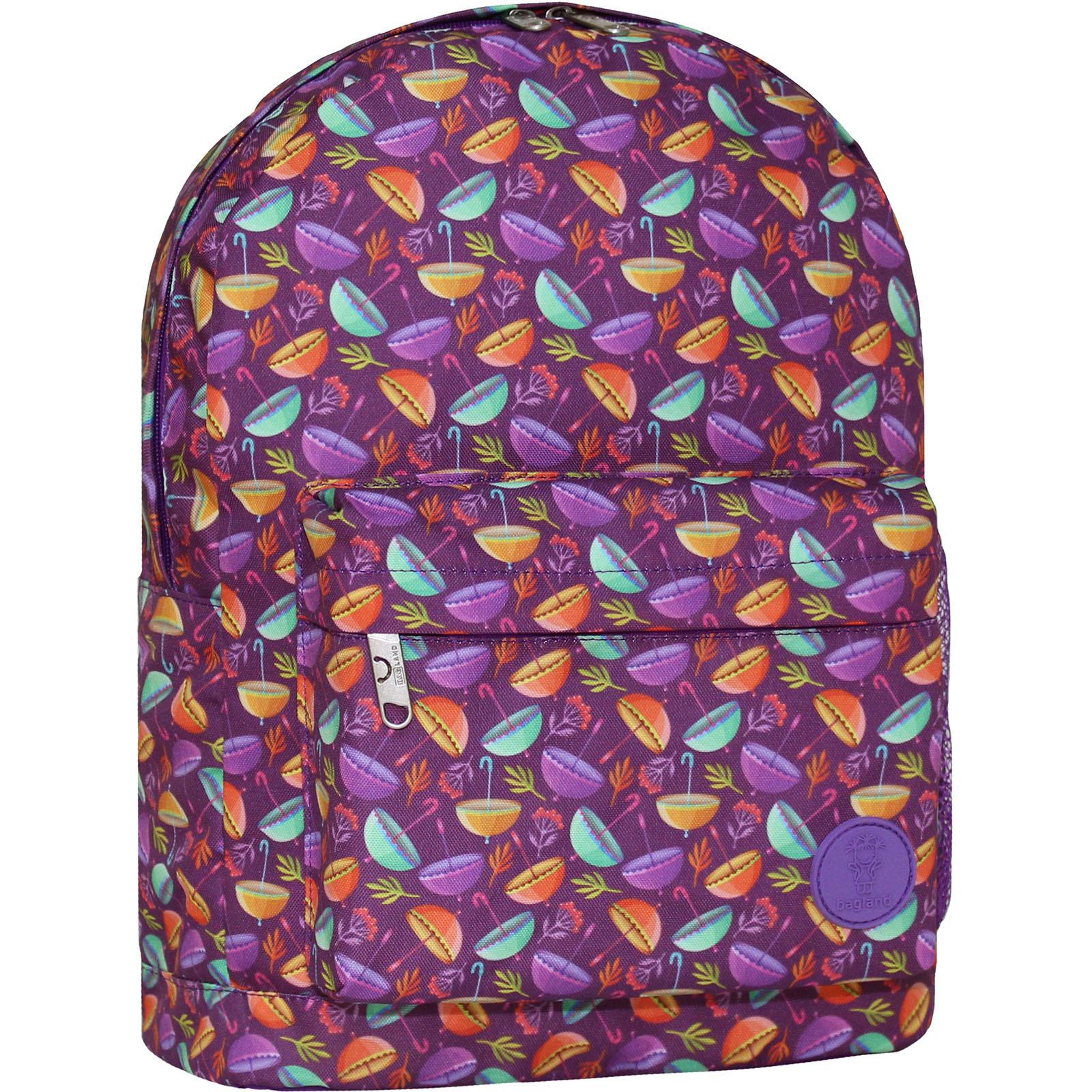 Городские рюкзаки Рюкзак Bagland Молодежный (дизайн) 17 л. Дизайн - Зонтики 21 (00533664) IMG_3838.JPG