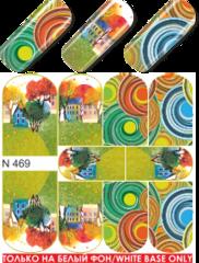 Слайдер-Дизайн 469 milv