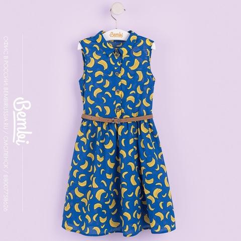 ПЛ168 Платье для девочки