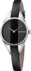Женские швейцарские часы Calvin Klein K8P231C1
