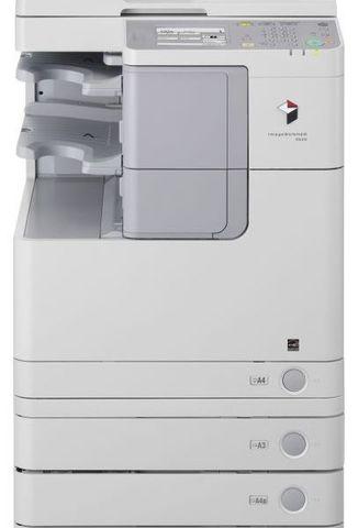 МФУ Canon imageRUNNER 2520 (3796B003)