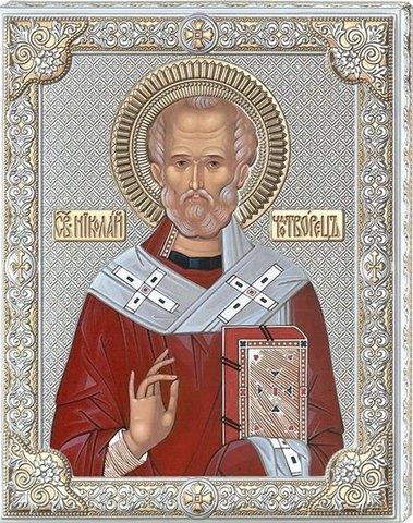 Икона Св Николай Чудотворец (20*26)