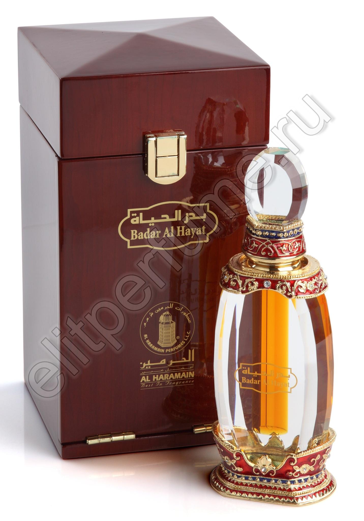 Бадар Аль Хаят Badar Al Hayat 33 мл арабские масляные духи от Аль Харамайн Al Haramain Perfumes