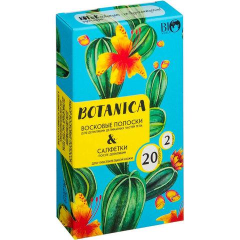 Bio World Botanika Набор для депиляции деликатных частей тела для чувствительной кожи