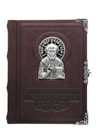 Дорожный молитвослов «Николай».