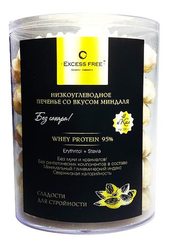 Excess Free низкоуглеводное печенье «Миндальное» 200 г
