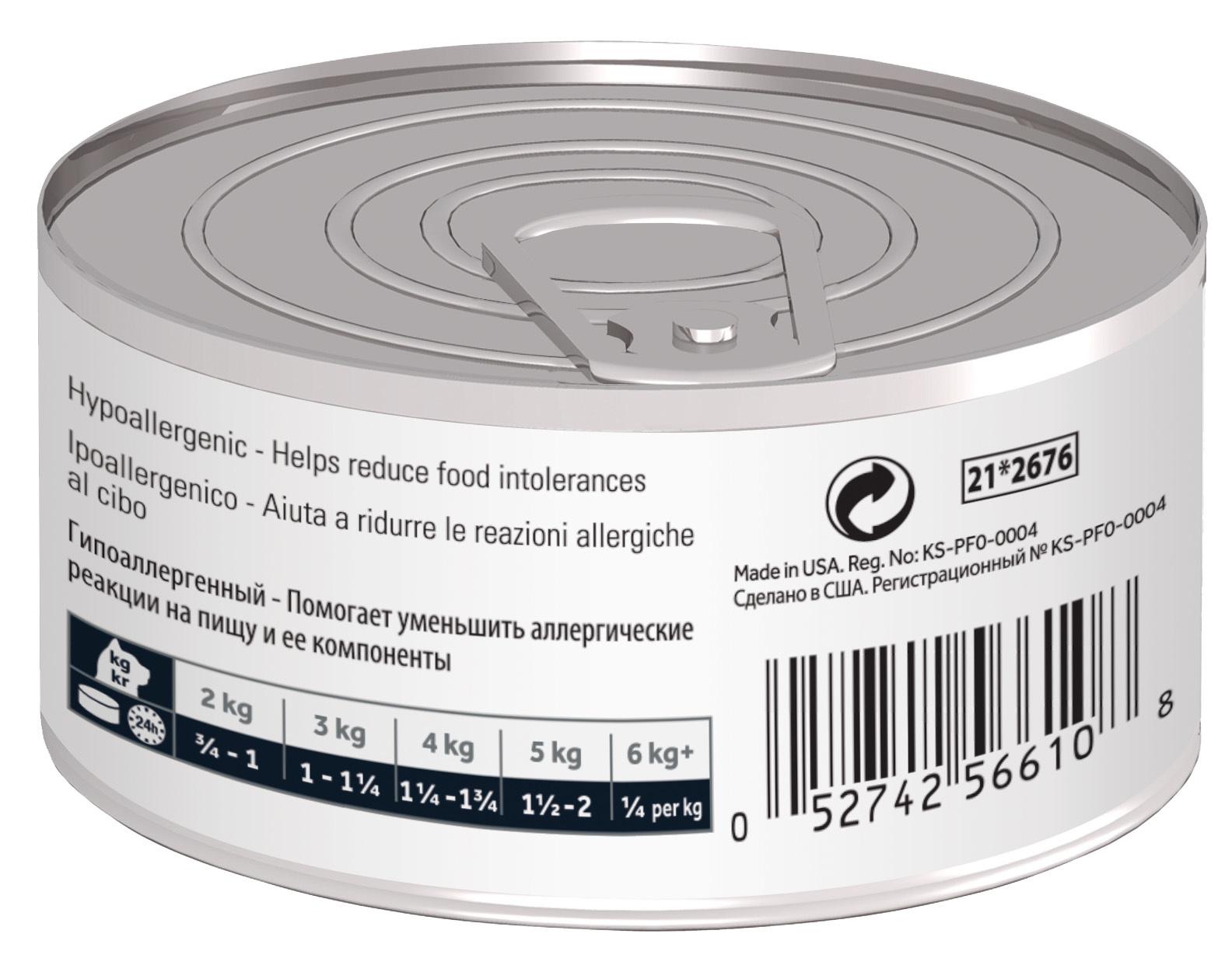 купить хиллс Hill's™ Prescription Diet™ Feline z/d™ Food Sensitivitie консервы (влажный корм) для взрослых кошек, диетический рацион при пищевых аллергиях
