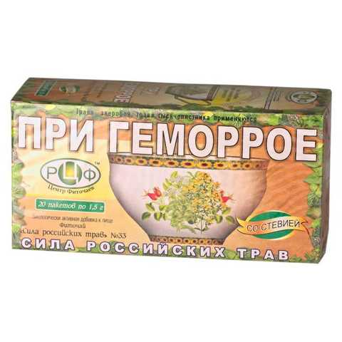 Фитосанитарная сила русских трав при геморрое N33 N20 1,5 ф / п